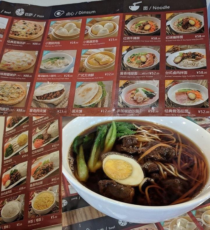 Shanghai PVG Airport Sunrise Restaurant
