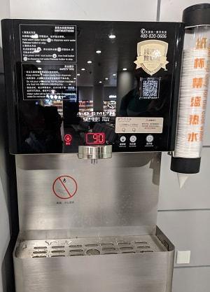 Shanghai PVG Airport Water
